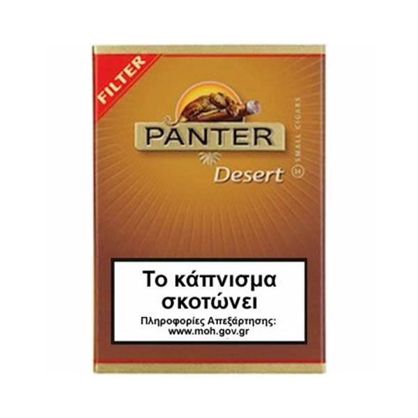 PANTER DESERT CIGARILLOS FILTER 14's